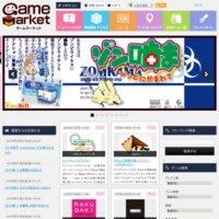 『ゲームマーケット』公式サイト | 国内最大規模のアナログゲーム・ テーブルゲーム イベント