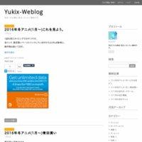 Yukix-Weblog