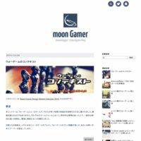 moon Gamer - ボードゲームブログ