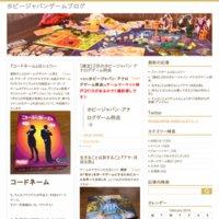 ホビージャパンゲームブログホビージャパンゲームブログ