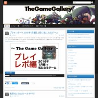 The Game Gallery