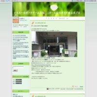 いえろ~のボードゲーム日記 (び~えむのボドゲ会公式ブログ)